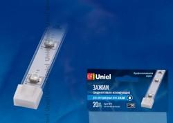 Крепеж силиконовый для светодиодной ленты Uniel UCC-L08 WHITE 020 POLYBAG