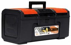 """Ящик для инструментов 19"""" Boombox BR3941"""