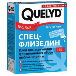 Клей для обоев QUELYD /флизелин/ 450г