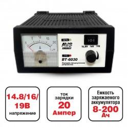 Зарядное устройство для автомобильного аккумулятора AVS BT-6030, 20A, 12V,  A78866S