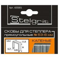 Скобы для степлера 6мм тип 53 закаленные 1000шт Stelgrit 655001