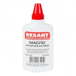 Масло смазочное бытовое 100мл (масленка) REXANT