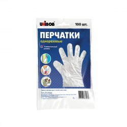 Перчатки одноразовые полиэтиленовые UNIBOB 100шт 67745