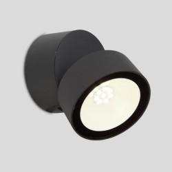 Светильник настенный TUBE W6260
