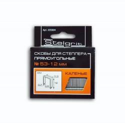 Скобы для степлера 12мм тип 53 закаленные 1000шт Stelgrit 655004