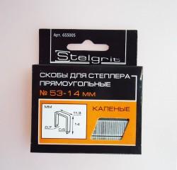 Скобы для степлера 14мм тип 53 закаленные 1000шт Stelgrit 655005