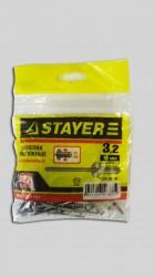 Заклепки 3,2*10мм алюминиевые Stayer /50шт/ 3120-32-10