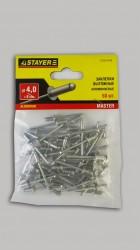 Заклепки 4,0* 8мм алюминиевые Stayer /50шт/ 3120-40-08