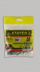 Заклепки 4,8*14мм алюминиевые Stayer /50шт/ 3120-48-14