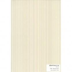 Панели ПВХ 2700x250x9Мм Рипс белый