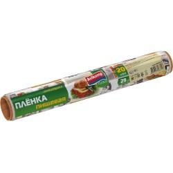 Пленка пищевая универсальная Avikomp CUOCO в термоупаковке 20м 6153