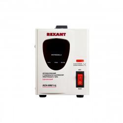 Стабилизатор напряжения АСН-500/1-Ц REXANT