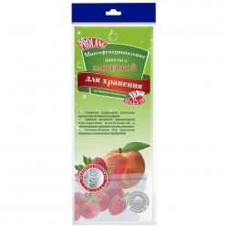 Пакеты для хранения и заморозки продуктов 18*25см, прозрачные /15шт/ AK PROLANG 6375