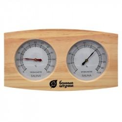 Термогигрометр для бани и сауны Банная станция 24,5*13,5*3см 18024