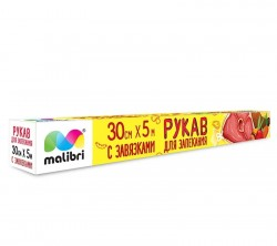 Рукав для запекания 5мх30см MALIBRI  с завязками /коробка     1005-014