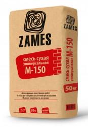 Смесь сухая универсальная ZAMES М150, 50 кг
