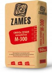Смесь сухая цементно-песчаная ZAMES М300, 50 кг