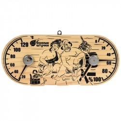 Термогигрометр для бани и сауны Банная станция В ПАРНОЙ 25*11см 18048