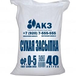 Керамзит фракции 0-5 мм, 40 л
