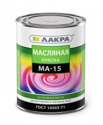 Краска МА-15 белая 0,9кг /Лакра/