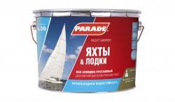 Лак яхтный PARADE 2,5л глянцевый
