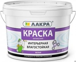 Краска ЛАКРА интерьерная влагостойкая белая мат. 14кг