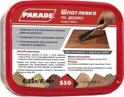 Шпатлевка по дереву PARADE S50 0,4кг сосна