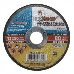 Диск зачистной по металлу 125*6,0*22 (Луга)