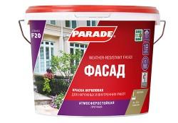 Краска PARADE F20 фасадная  База А белая мат 2,5л