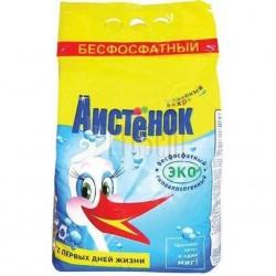 Стир.порошок АИСТЕНОК 1,8кг /Аист/ 601