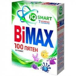 Порошок стиральный BiMax 100пятен Автомат 400г