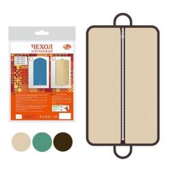 Чехол-сумка д/одежды Мультидом/multidom 60*100см ИЛ70-12