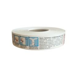Лента бумажная углоформирующая,  0,05 х 50 м