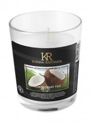 Свеча ароматическая Kukina Raffinata Кокосовый рай в стакане 202792