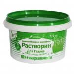 Растворин Для газонов 0,5 кг