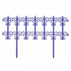Забор декоративный Классика набор 5 секций мята