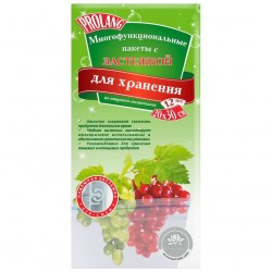 Пакеты для хранения и заморозки продуктов 20*30см, прозрачные /12шт/ AK PROLANG 6382