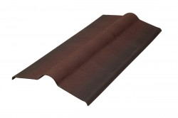 Конек черепицы Ондулин 3D эффект, цвет коричневый, 1000 х 420 мм