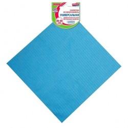 Салфетка для уборки УНИВЕРСАЛЬНАЯ 30*30см из микрофибры Авикомпи