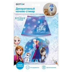 "Ночник-Стикер декоративный мини Фотон Disney ""Холодное сердце"" DND-56"