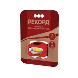 """Фонарь налобный """"РЕКОРД"""" SH-350 2W (3xLR03)"""
