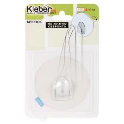 Крючок на силиконе Kleber Home