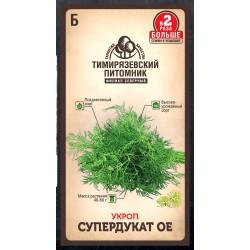 Семена Tim/укроп Супердукат средний 6 г Двойная фасовка, 22745