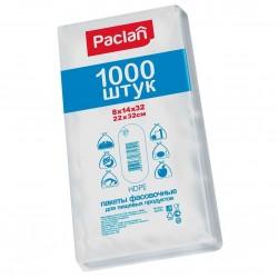 Пакеты фасовочные 22х32см Paclan 1000шт 404003