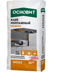 Клей монтажный ОСНОВИТ СЕЛФОРМ MC112, 20 кг
