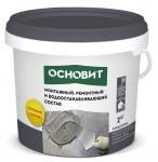 Состав ремонтный ОСНОВИТ ХАРДСКРИН RC10, 2 кг