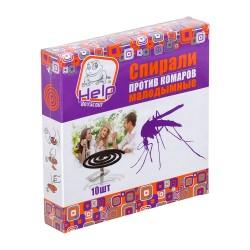 Спирали от комаров HELP 10шт