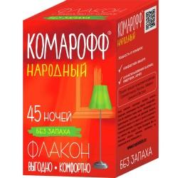 Жидкость 30мл Комарофф Оффлайн НАРОДНЫЙ 45 ночей без запаха OF01080151