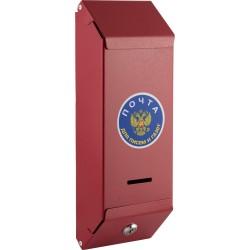 """Ящик почтовый """"Столбик"""" со встроенным замком сталь 006612"""