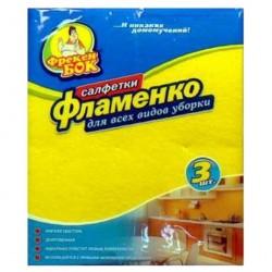 Салфетки для уборки Фрекен БОК 3шт Фламенко, вискозная